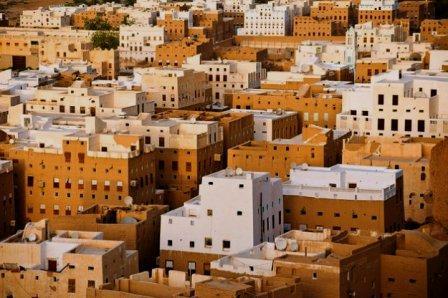 Йемен — Йеменская Республика